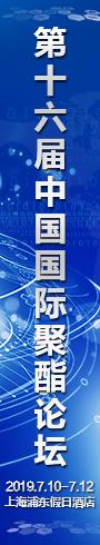 中国化纤信息网_中纤网——中国化纤经济信息网